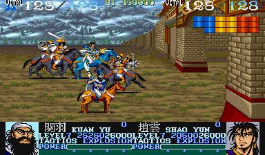 Dynsty Wars (Jap)