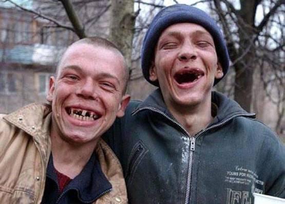 pessoas feias