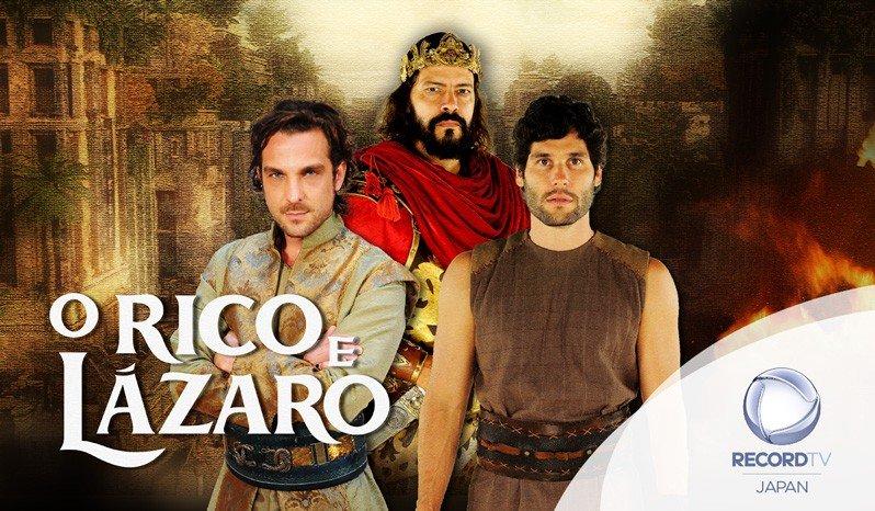 Assistir O Rico e o Lázaro capítulo 104