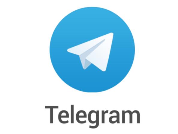 Telegram: Novela Gênesis Capítulo 29 Completo